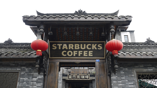 china_starbucks.jpg